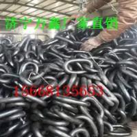 济宁万鑫FU输送链条 矿山刮板输送机链条 U型铸钢链条