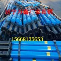 厂家批发DW单体液压支柱矿用井下支护