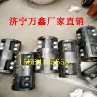 万鑫矿用配件SGB620/40T半滚筒