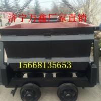 厂家生产矿车轮对实心轮对铸铁矿车轮对铸钢矿车