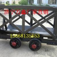厂家生产定制材料车MLC2M3材料车矿用材料车巷道材料运输车