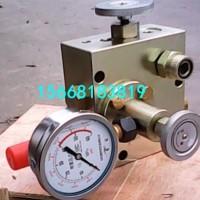 液压双向锁 矿用双向锁   FDS400/50双向锁