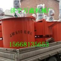 JW200双层搅拌机混凝土搅拌机水泥混泥土搅拌机批发零售