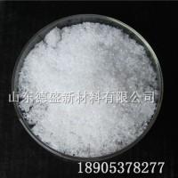 氯化镥发货及时稳定,氯化镥品质至上