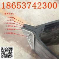 不锈钢刮板除铁器皮带 除铁质效果好 橡胶环形带生产商深得您心